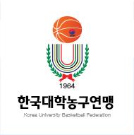 한국대학농구연맹